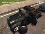 Томми отстрелялся, и пистолетик сложил на капот... прям как в тире :)