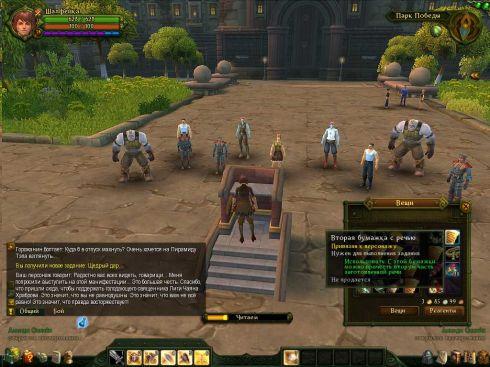 Обзор игры Аллоды онлайн
