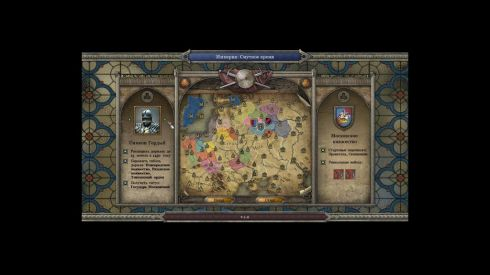 Обзор игры Империя: Смутное время