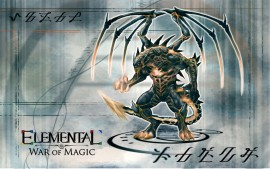Коды к игре Elemental: War of Magic
