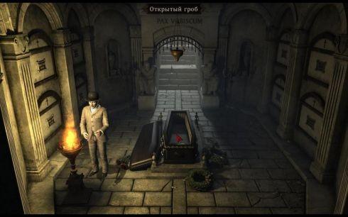 Старинный склеп, открытый гроб. Правда, вместо вампира в плаще — солидный детектив. Временно заменяет, так сказать.
