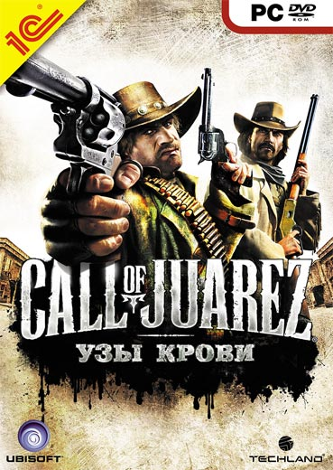 Прохождение Call of Juarez: Картель