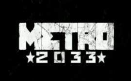 Запредельные системные требования Metro 2033