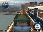 а покататься по рельсам наперегонки с поездом?