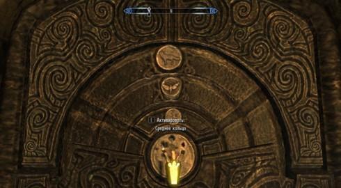 Прохождение The Elder Scrolls 5: Skyrim